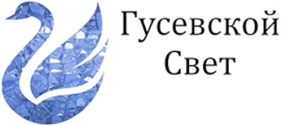 Хрустальные люстры производства  завода Гусь-Хрустальный