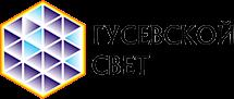 Люстры завода Гусь-Хрустальный, официальный интернет-магазин